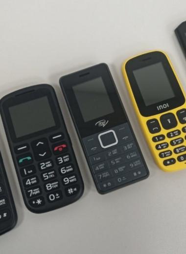 Пользователь «Хабра» обнаружил в «бабушкофонах» вредоносные функции для перехвата SMS и тайной отправки данных в сеть