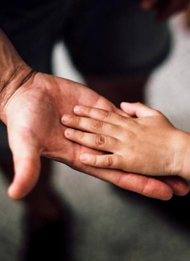 Опека, попечительство, приемная семья: как усыновить ребенка