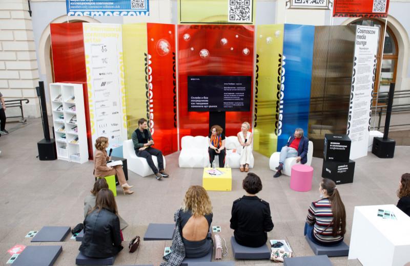 Зачем собирать современное искусство? Паблик-ток «РБК Стиль» на Cosmoscow