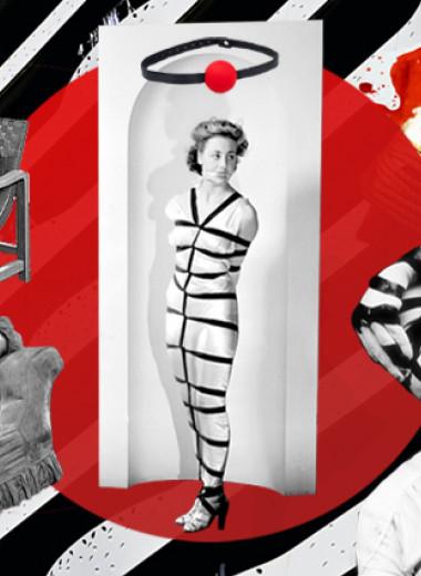 Грань между насилием и БДСМ: уроки скандала с Арми Хаммером