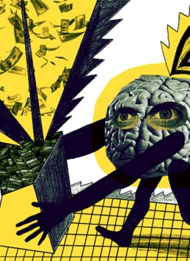 «Авось пронесет» — не национальная русская черта, а свойство мозга. Нейрофизиология и финансы