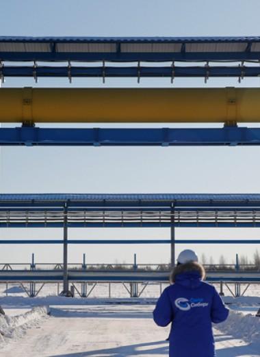 Сила Сибири и слабость модели. Трубы, о которые разбиваются прорывные прожекты