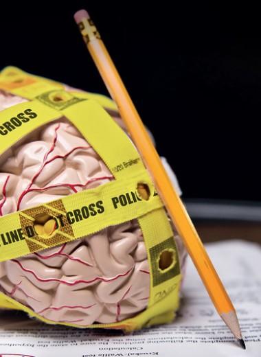Как устроен мозг маньяка-убийцы: мы отличаемся от них