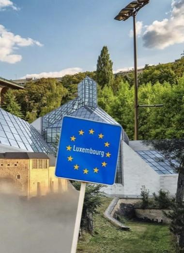 Куда сбежать из города на праздники: Люксембург за 3 дня