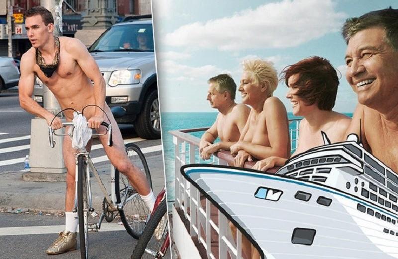 Не только пляжи: 6 общественных мест, где полагается быть голым