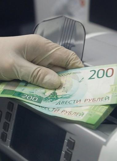 Ситуация напоминает 2015 год: как бизнес платит по счетам в пандемию
