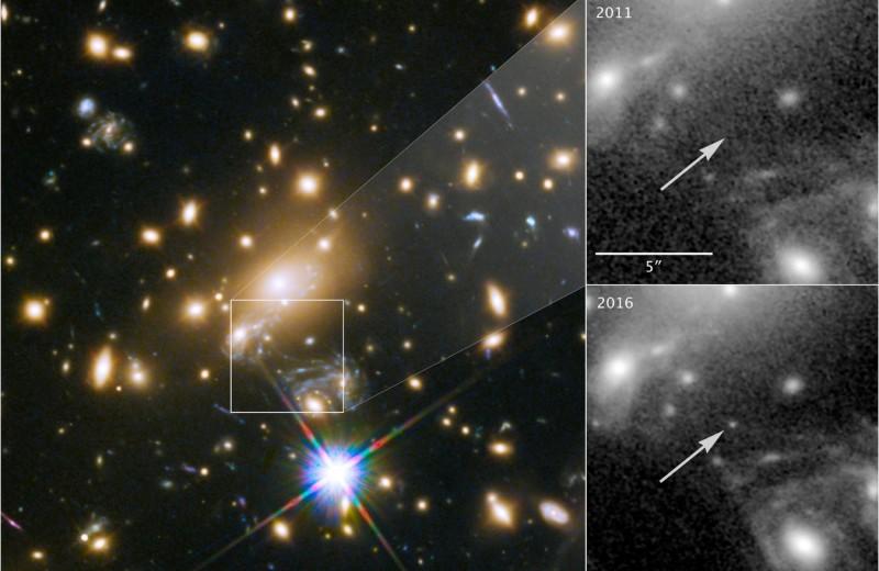 Какая звезда находится дальше всех от Земли?