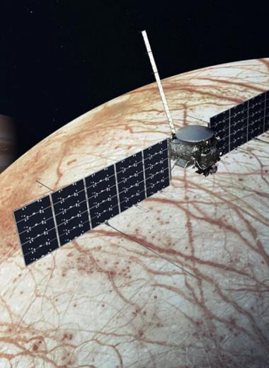 Подводные вулканы на ледяном спутнике Юпитера могут поддерживать жизнь