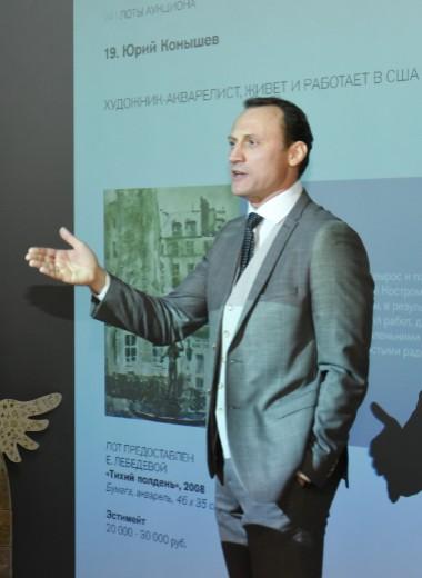 Анатолий Белый отметил 5-летие фонда «Найди семью»