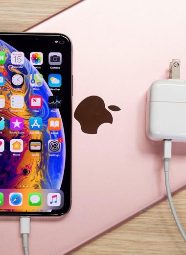 Яблоко на проводе: как правильно заряжать iPhone