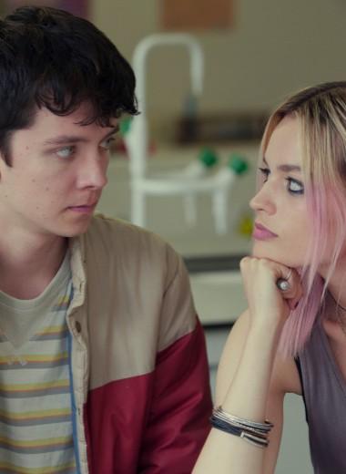 Половое воспитание: как современные сериалы говорят о сексе