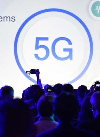Умная связь: когда заработают сети 5G и что мешает их развитию