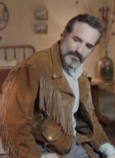 «Оленья кожа» — французский фильм о мужчине, влюбленном в свою кожаную куртку. Мы поговорили с исполнителем главной роли Жаном Дюжарденом