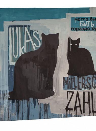 Художник Валерий Чтак – о бессмысленности искусства, переоцененности Тарковского и стремлении к пустоте