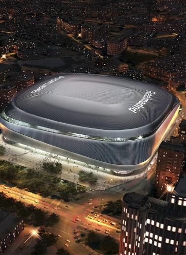 Как «Реал» и «Барселона» увеличат свои доходы после обновления стадионов