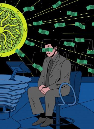 «Кто хочет стать миллионером»: как самая популярная телевикторина вистории исполняла мечты, калечила судьбы идоводила людей добезумия