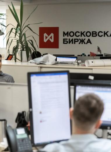 Бал оптимистов. Когда закончится рост на российском рынке