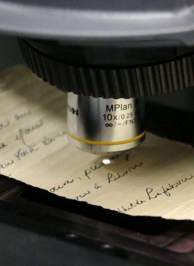 Найденное письмо в бутылке могло быть написано пассажиркой «Титаника»