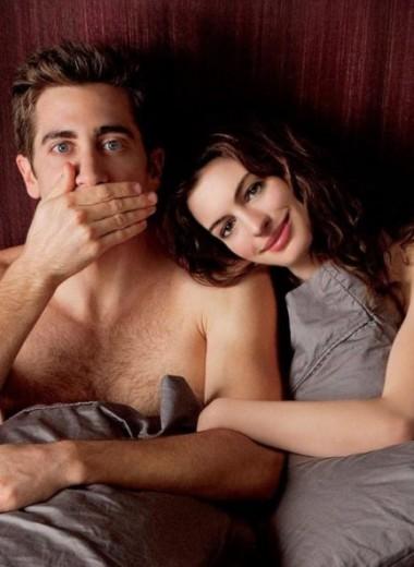 6 секретов, которые нижнее белье выдаст о твоем характере?