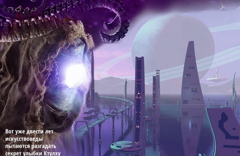 Эти забавные рептилоиды: как будут выглядеть пришельцы, по мнению ученых