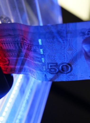 Сезонность курса: правда ли, что летний рубль дороже зимнего?