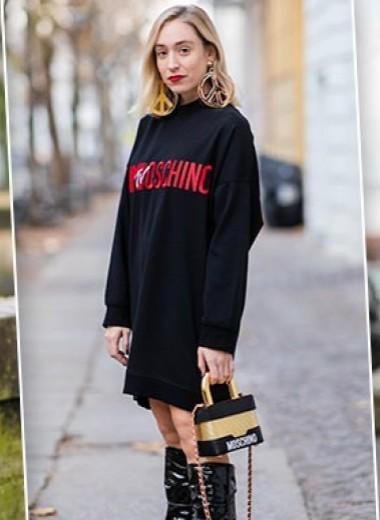 Как и с чем носить свитер оверсайз: 6 модных вариантов