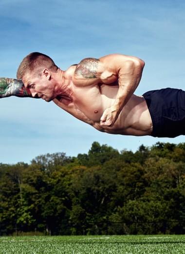 Отжимания Супермена: упражнение, которое навсегда изменит твои тренировки