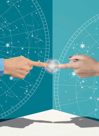 Гороскоп совместимости: 6 способов определить, подходите ли вы друг другу