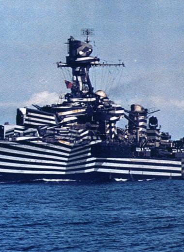 Почему военные корабли раньше красили в кубическом стиле