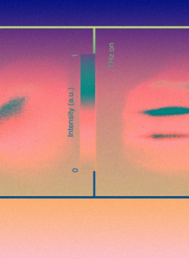 Физики усовершенствовали метод лазерного ускорения электронов