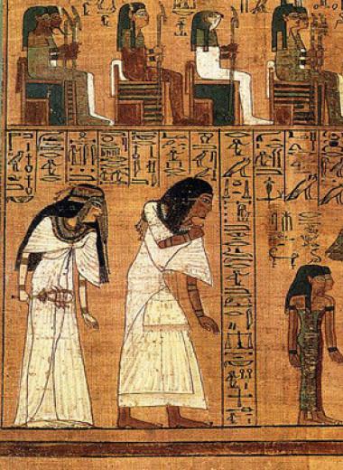 Египтологи воссоединили хранившиеся на разных континентах отрывки из Книги мертвых