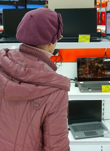 Ноутбуки подключаются к дефициту