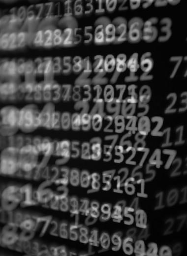 Лучше, чем в столбик: новый способ перемножать большие числа