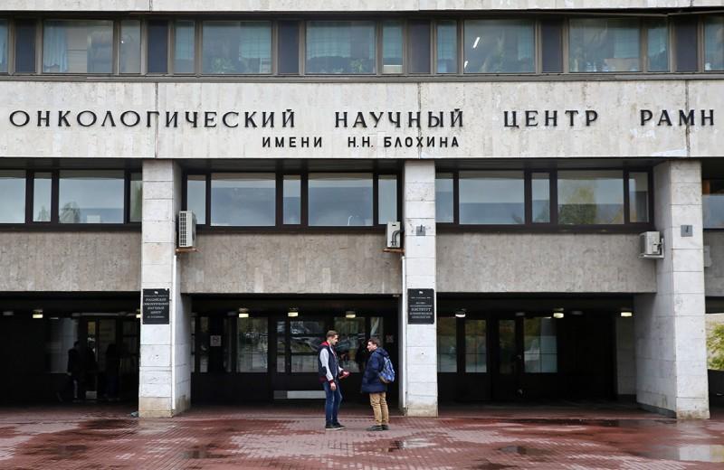 Министерская диагностика выявила болезни онкоцентра
