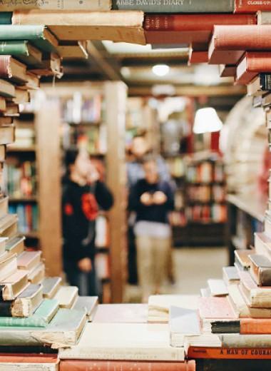 Мир после пандемии: что ждет книжную индустрию