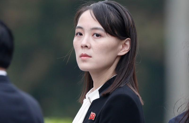 Кто такая Ким Ё Чжон? 10 фактов о сестре северокорейского диктатора и «пиар-королеве Пхеньяна»