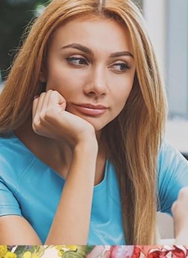 Комплименты, которые мы заслужили: что хотят слышать женщины
