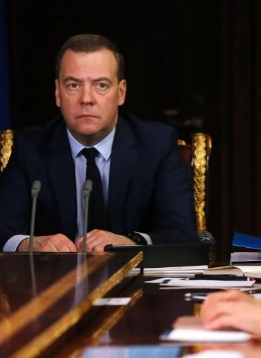 Для семи замов Медведева придумали показатели эффективности