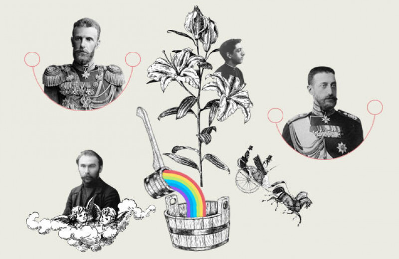 Геи и лесбиянки в императорской России. Была ли свободной любовь при Николае II