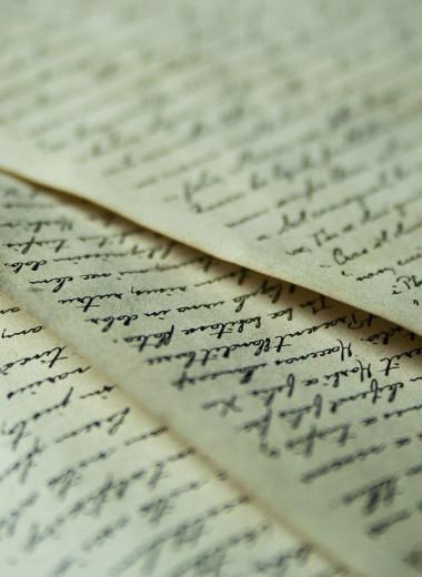 Нейросеть научилась генерировать несколько миллиардов слов в день. И будет ещё больше