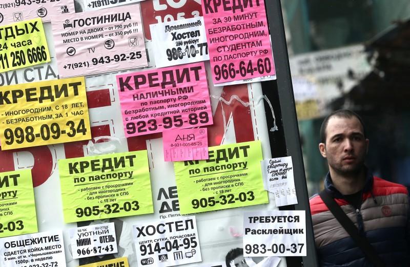 Девальвация имущества: чем опасна для экономики закредитованность населения