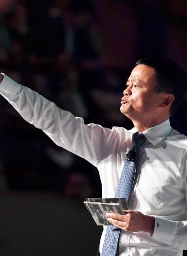 «Мир огромен, я еще молод». Чем запомнится Джек Ма во главе Alibaba