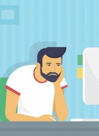 5 простых правил, которые помогут вам меньше сидеть в интернете