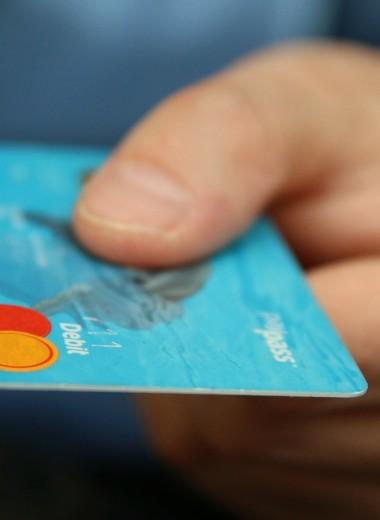 Как вернуть деньги за товар с AliExpress