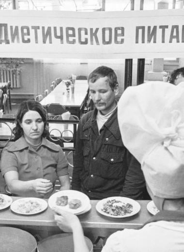 Диета Певзнера: как худели женщины в СССР и почему стоит использовать их опыт