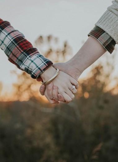 Как выйти из созависимых отношений: 7 шагов к здоровому союзу