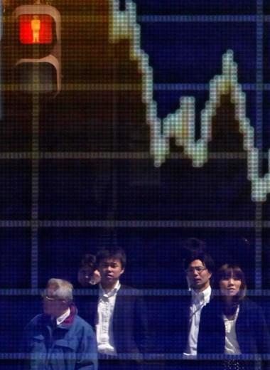 Эхо валютного кризиса. Повторятся ли события 1997 года