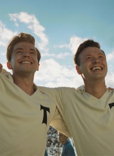 Время футбола: каким получился фильм «Стрельцов»