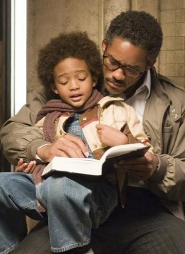 Папа может: 8 вдохновляющих фильмов ко Дню отца