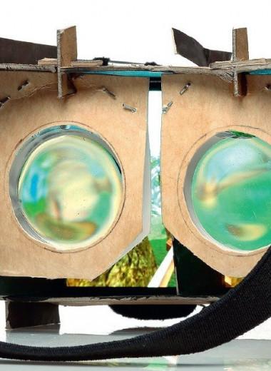 Как сделать очки виртуальной реальности из картона?